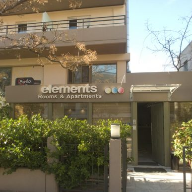 elements-hotel-5765
